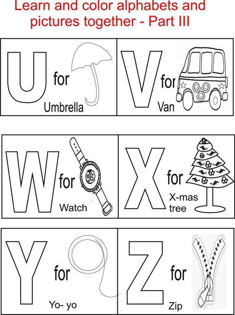 A B C Coloring Books  Alphabet For Toddlers Printable Printable Pages