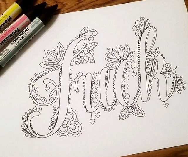 Adult Coloring Books With Swear Words  Swear Words Coloring Book
