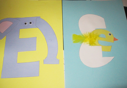 Best ideas about Art And Craft Ideas For Preschoolers . Save or Pin Letter E Crafts and Printable Letter E Activities Now.
