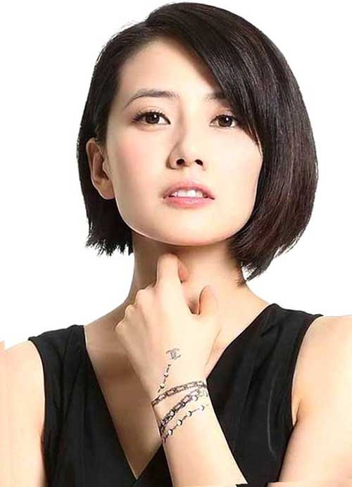 Asian Haircuts Female  25 Asian Hairstyles for Round Faces