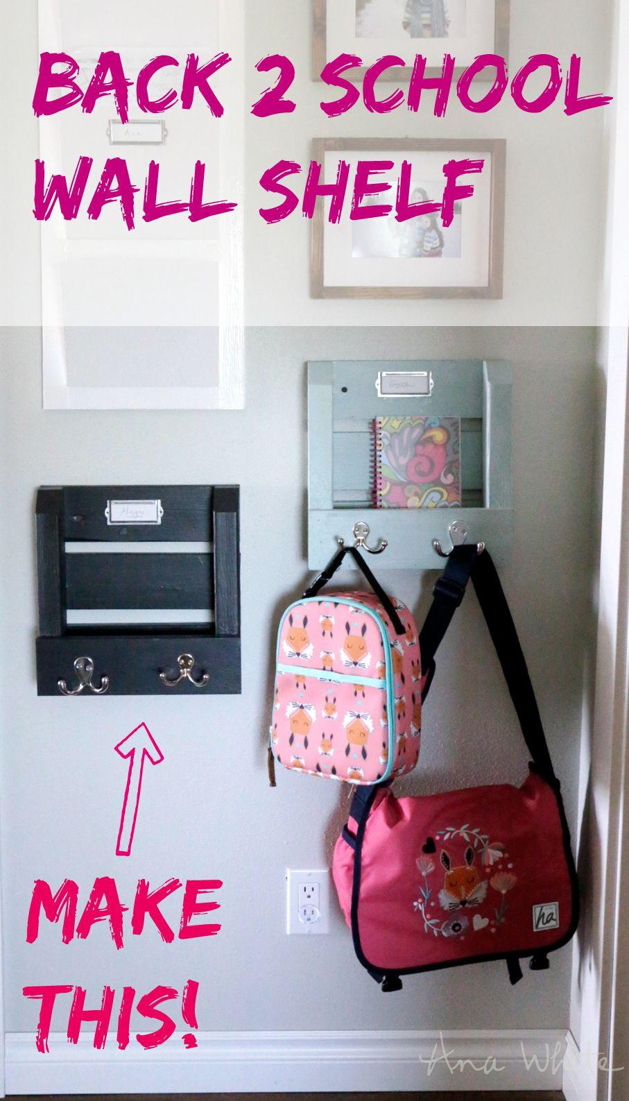 Back To School DIY Organization  Ana White