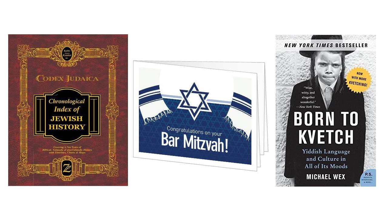 Bar Mitzvah Gift Ideas Boys  Top 10 Best Bar Mitzvah Gifts