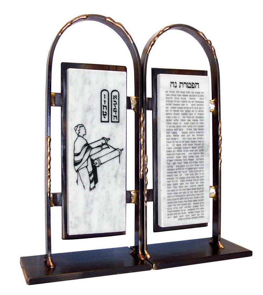 Bar Mitzvah Gift Ideas Boys  Bar Mitzvah Bookends With Personalized Hafttorah