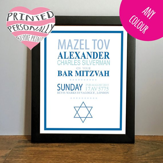 Bar Mitzvah Gift Ideas Boys  Boy s Bar Mitzvah t Girl s Bat Mitzvah by PrintedPersonally