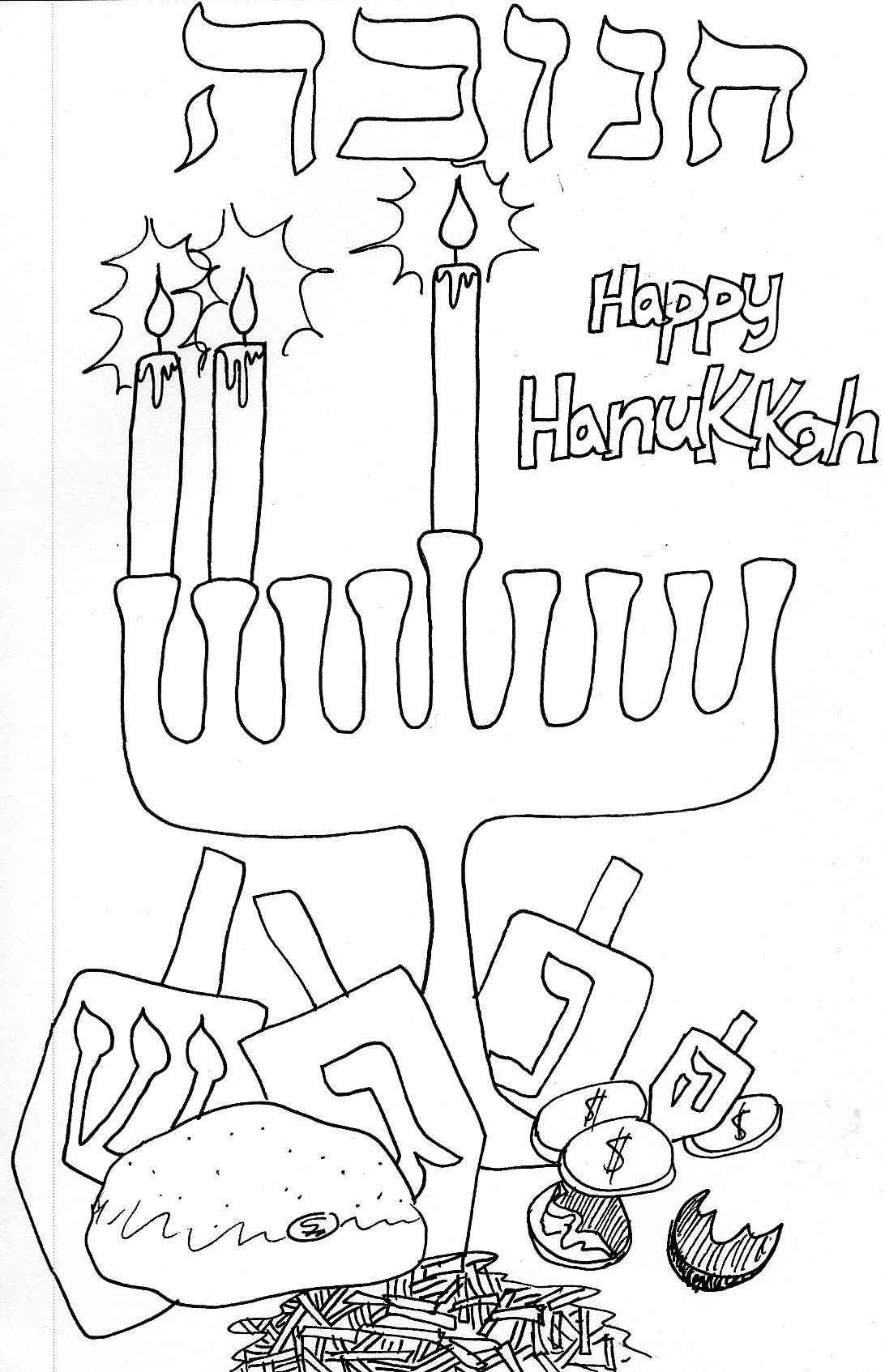 Best Coloring Books For Toddlers  Free Printable Hanukkah Coloring Pages for Kids Best