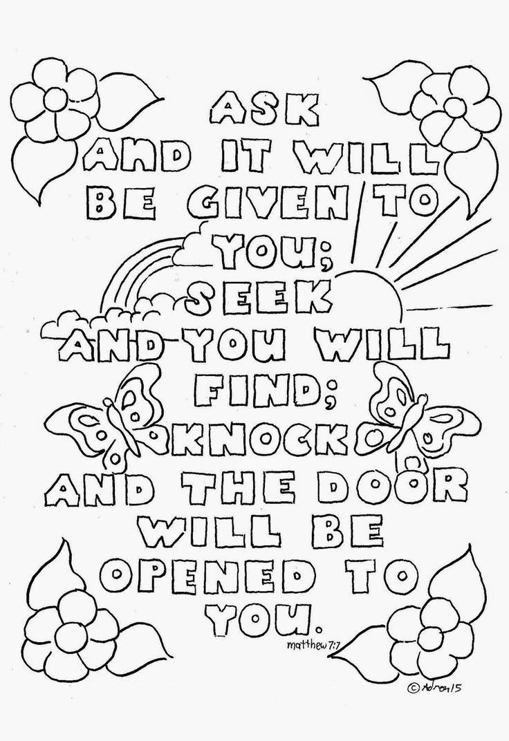 Bible Verse Coloring Sheets For Kids  101 best Bible coloring pages images on Pinterest