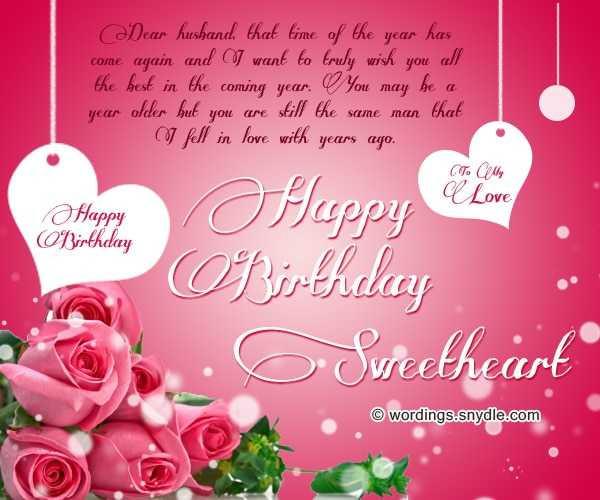 Birthday Wish For Husband  Happy Birthday Darling Wish You Good Health and Good Luck