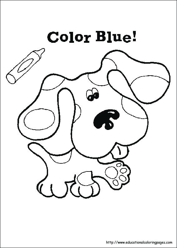 Blue Coloring Pages For Kids  Blue Coloring Sheet Pages Color Bubble Preschool Lesson