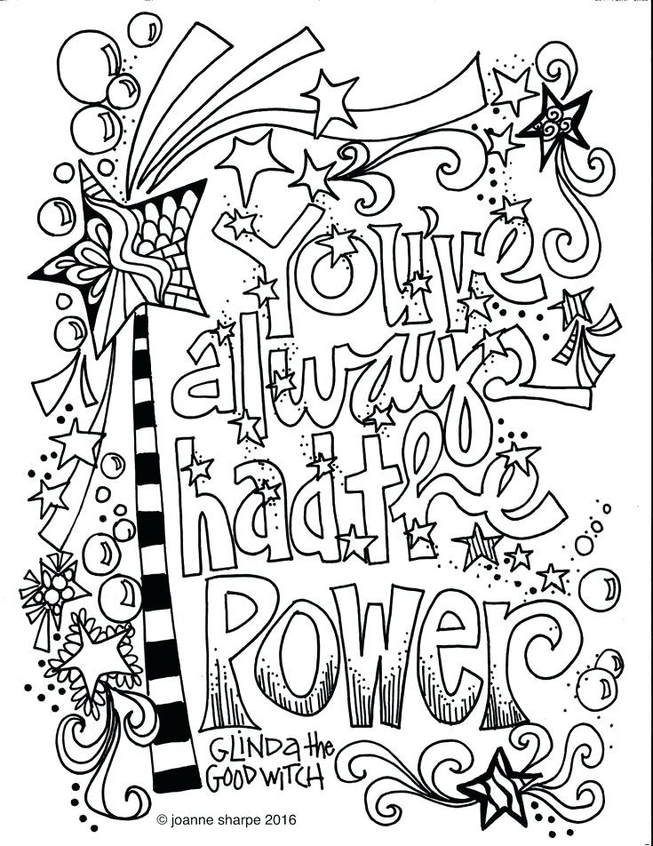 Chance The Rapper Coloring Book Lyrics  My Coloring Book My Colouring Book Coloring Book