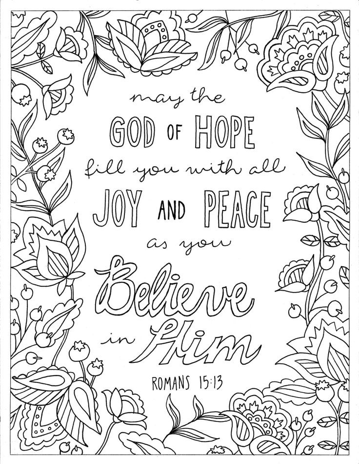 Christian Printable Coloring Sheets For Girls  God of Hope Coloring Page Romans 15 13 Printable