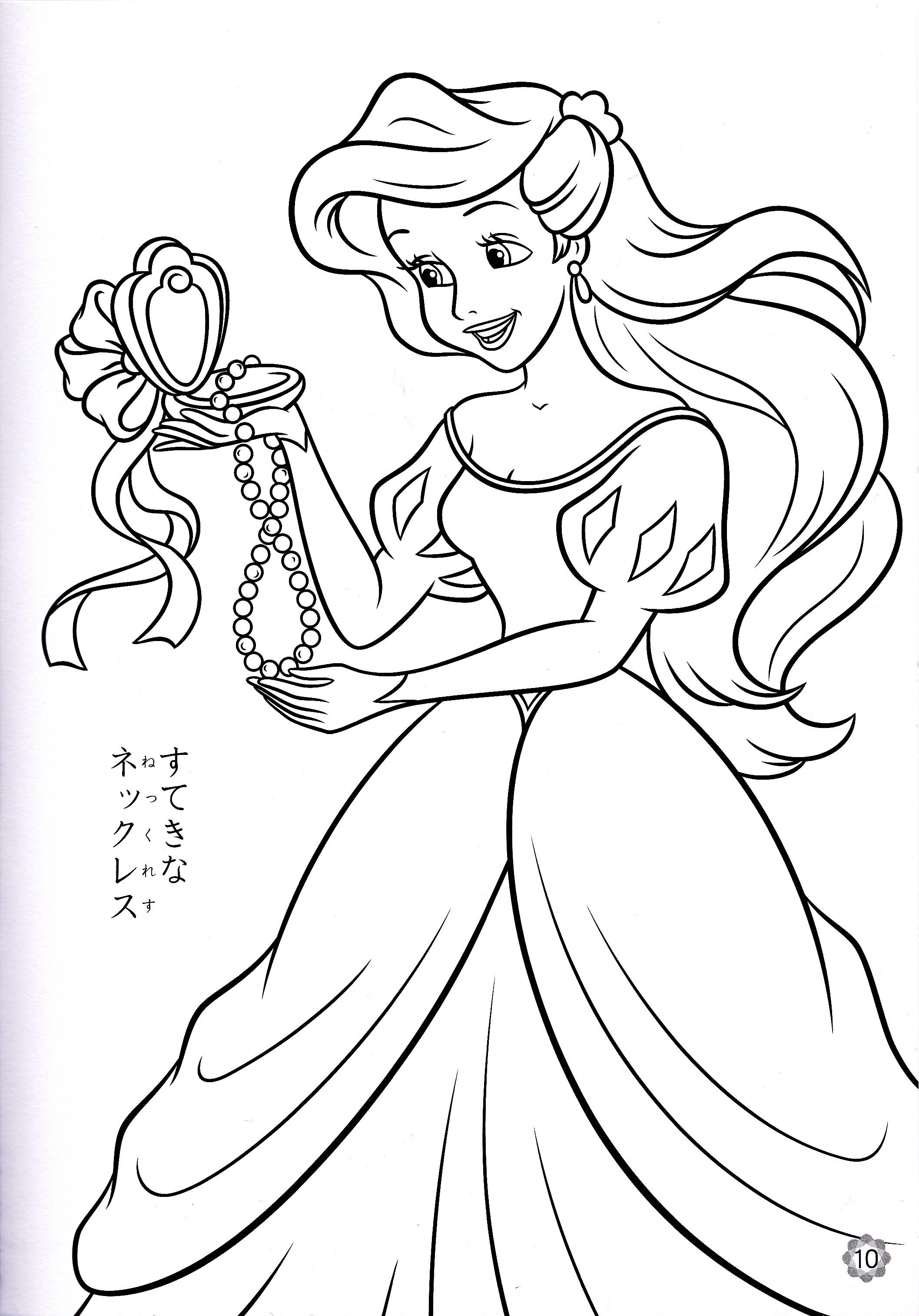 Best ideas about Coloring Book For Kids Disney . Save or Pin Free Printable Disney Princess Coloring Pages For Kids Now.