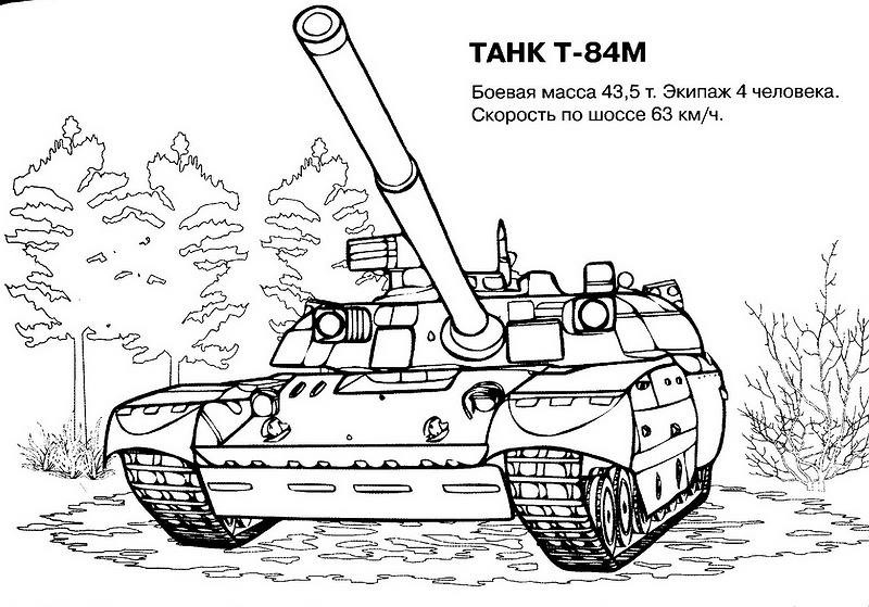 Coloring Pages For Boys Tanks  Раскраски для мальчиков