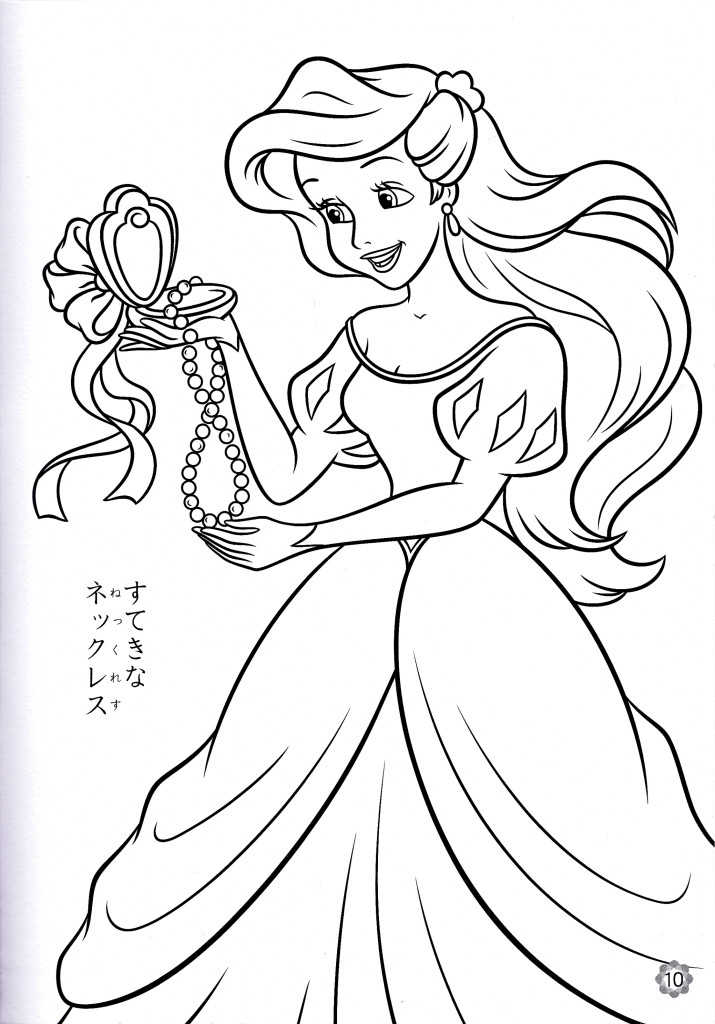Coloring Pages For Girls Princess  Princess Coloring Pages For Girls Coloring Home