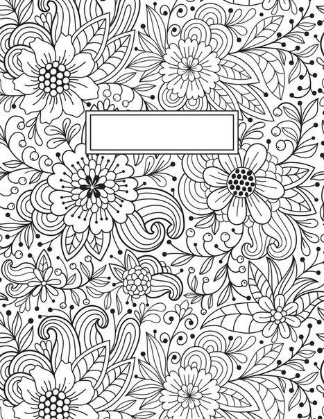 Coloring Sheets For Girls Binders  Раскраска
