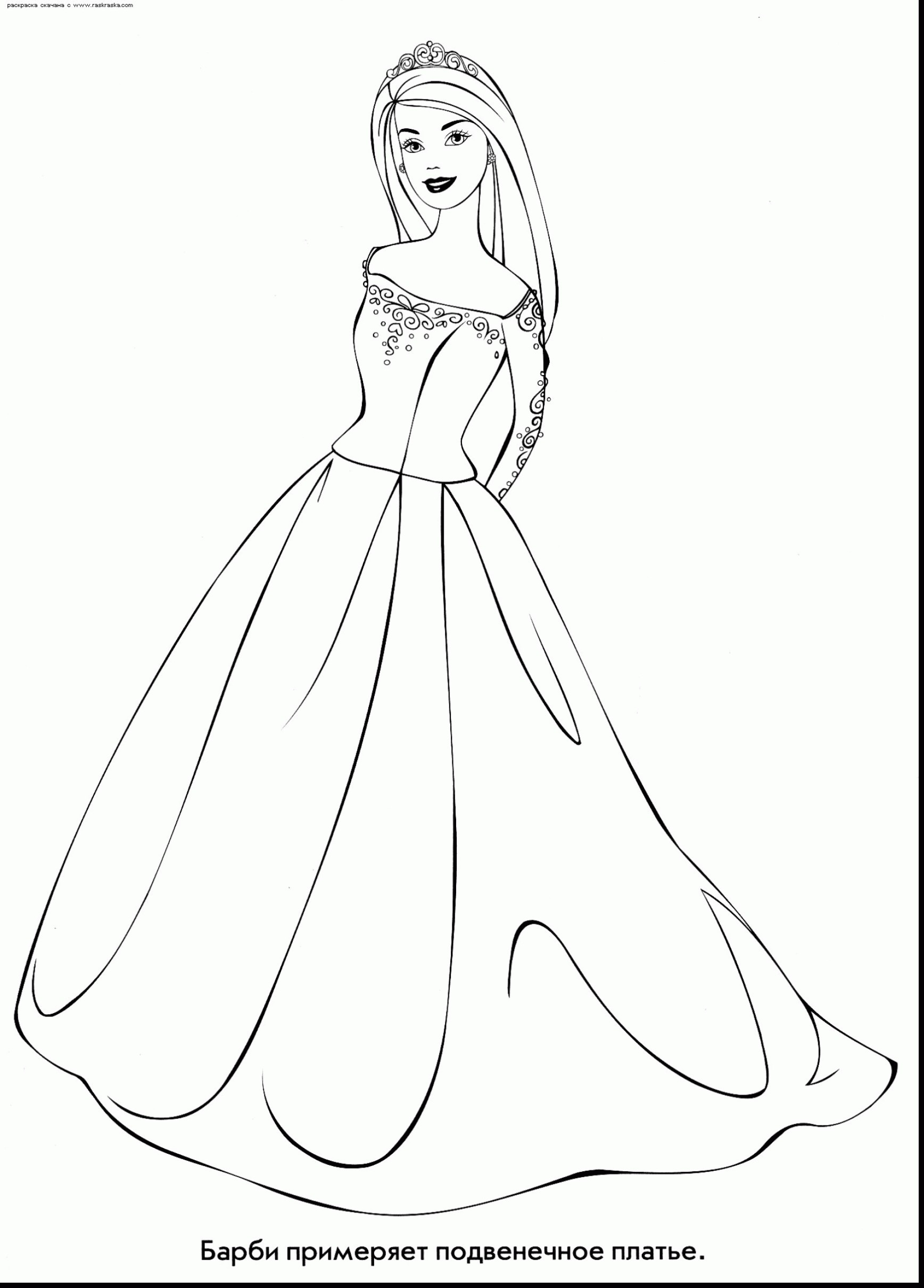 Coloring Sheets For Girls Princess Dresses  Barbie Wedding Dress Coloring Pages Collection