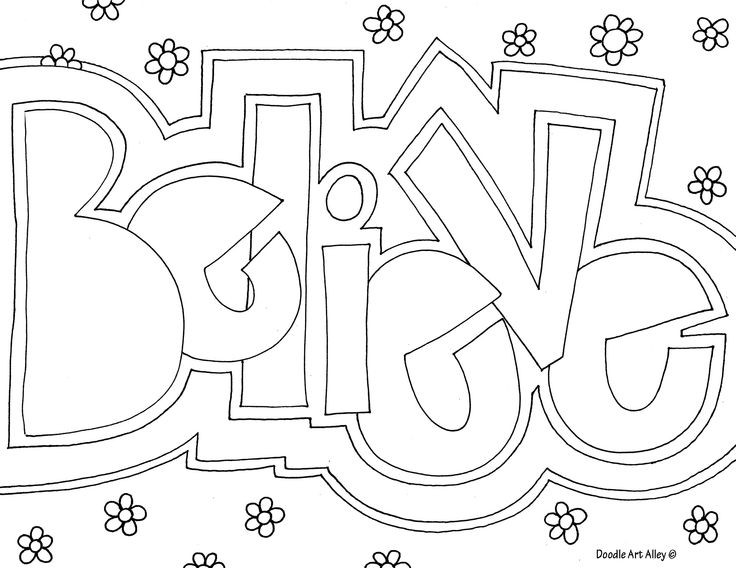 Coloring Sheets For Girls With The Words Dream  dle art alley