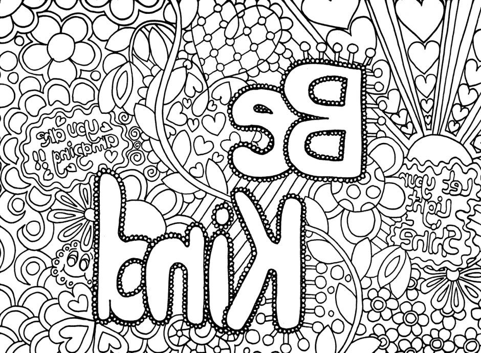 Difficult Christmas Coloring Pages For Kids  Difficult Coloring Pages For Older Children Coloring Home