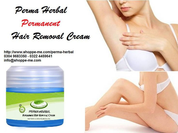 Best ideas about DIY Hair Removal Creams . Save or Pin diy permanent hair removal Now.
