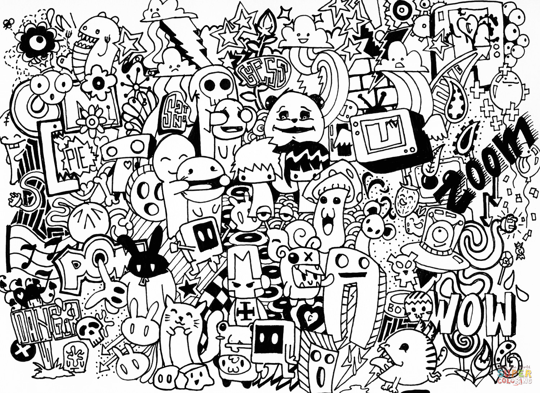 Doodle Art Coloring Pages  Free Zen Doodle Art Design 2 Gianfreda