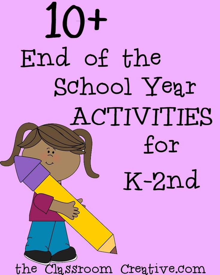 End Of The Year Crafts For Preschoolers  106 best images about End of the School Year Crafts