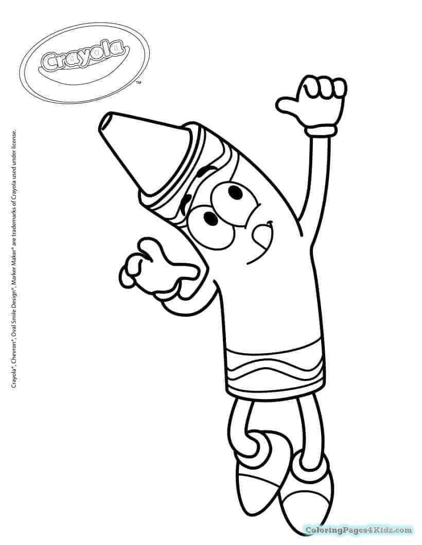 Free Coloring Sheets For Kids Crayola  Crayola Free Coloring Pages For Kids