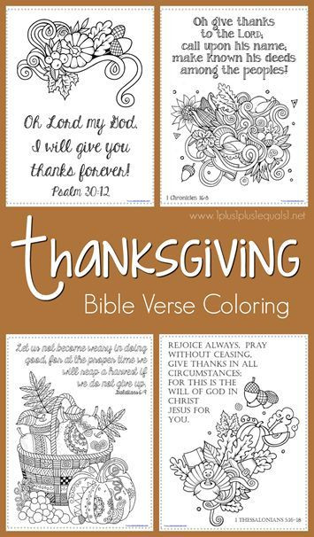 Best ideas about Free Coloring Sheets On Gratutude . Save or Pin Disney Free Coloring Pages For Kids Thanksgiving Quotes Now.