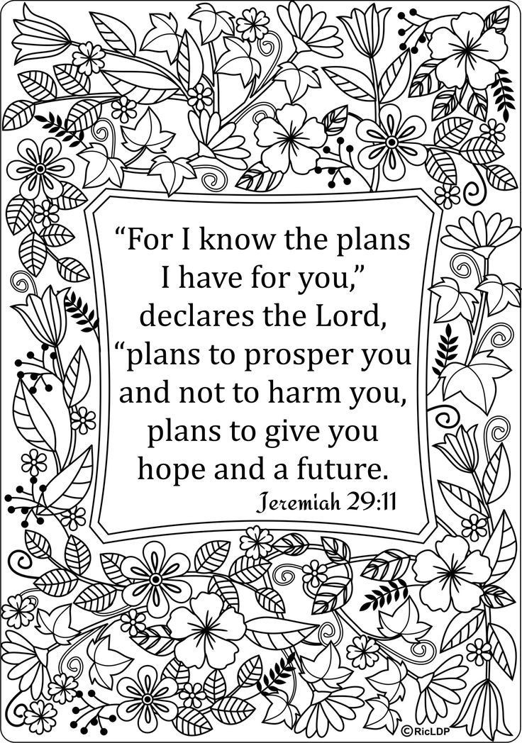 Free Printable Bible Coloring Pages With Scriptures  15 Bible Verses Coloring Pages