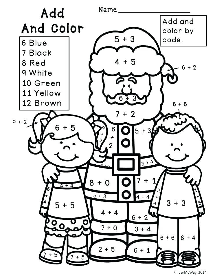 Free Printable Coloring Sheets For 4Th And 5Th Graders  Multiplication Coloring Sheet Math Pages Grade Free