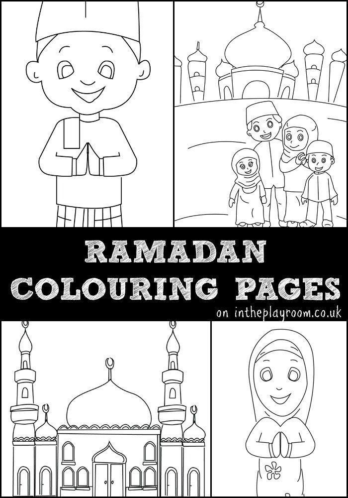 Fun Islamic Coloring Sheets For Kids  Ramadan Colouring Pages