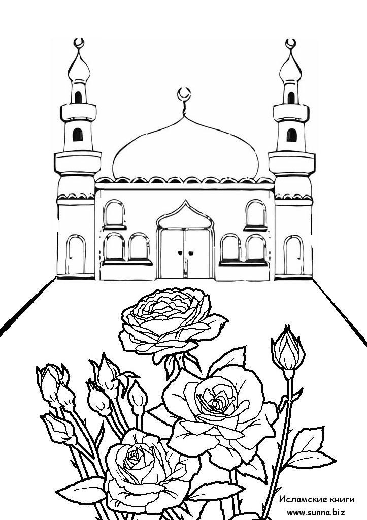 Fun Islamic Coloring Sheets For Kids  Islamic Coloring Pages AZ Coloring Pages