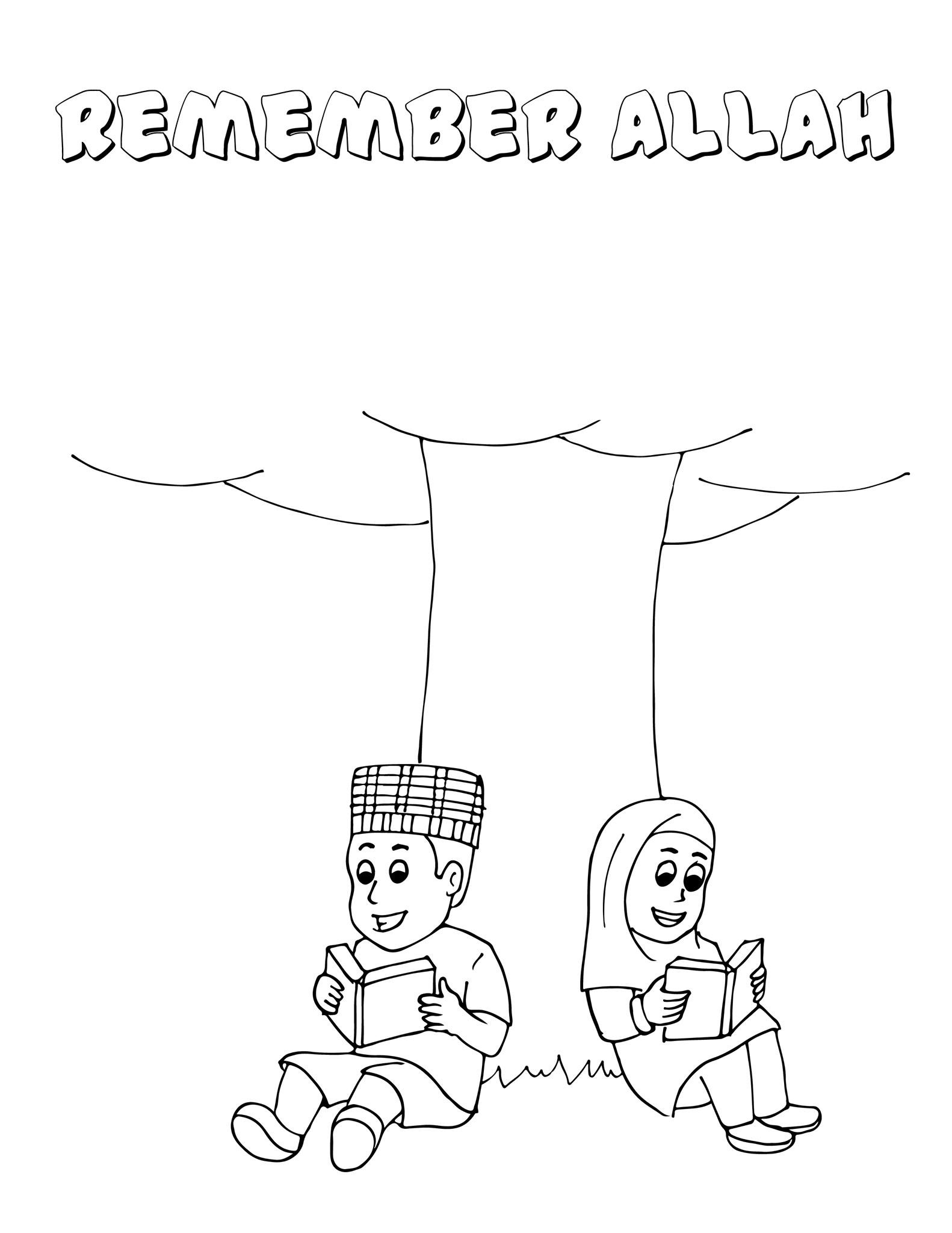 Fun Islamic Coloring Sheets For Kids  Noon Publications Islamic Coloring Book