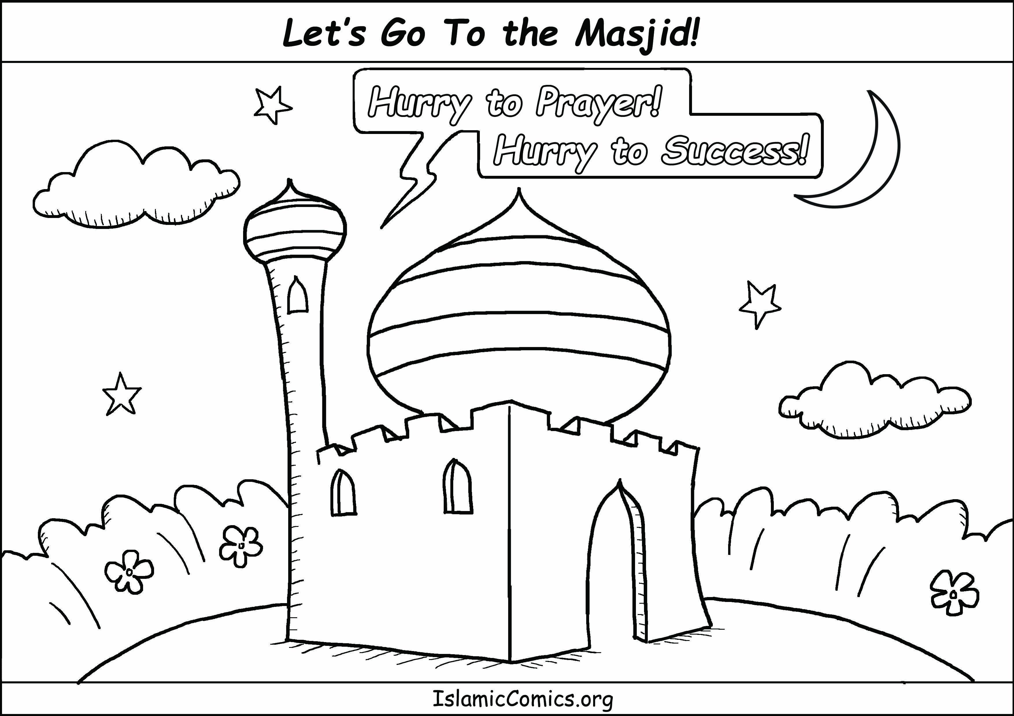 Fun Islamic Coloring Sheets For Kids  Ramadan Coloring Pages & Activity Sheets – Islamic ics