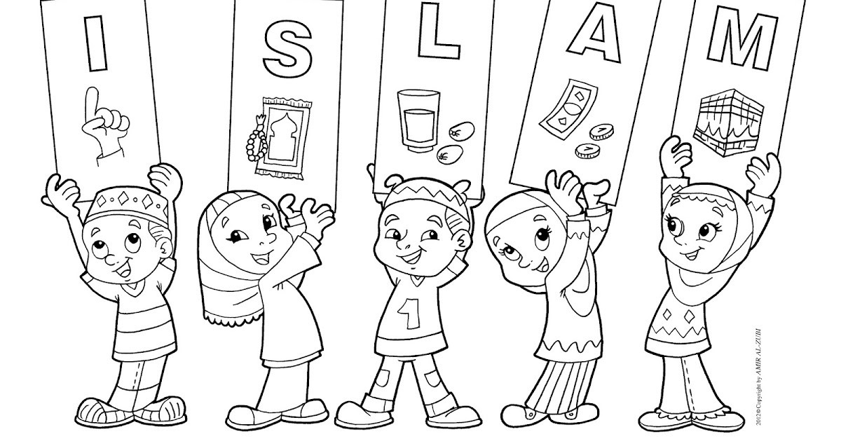 Fun Islamic Coloring Sheets For Kids  New Muslim Kids ISLAM Coloring Pages