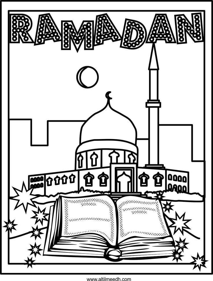 Fun Islamic Coloring Sheets For Kids  Ramadan Coloring Page