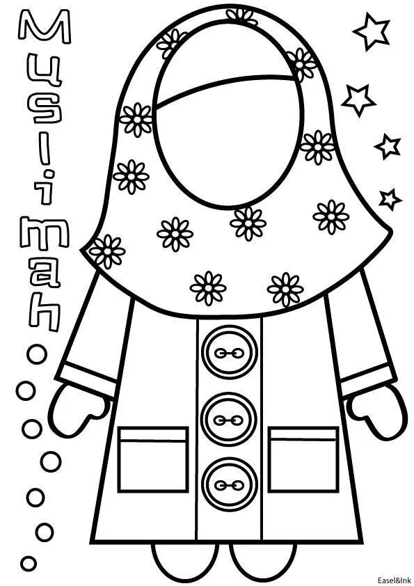 Fun Islamic Coloring Sheets For Kids  54 best images about Coloring Pages Islam on Pinterest