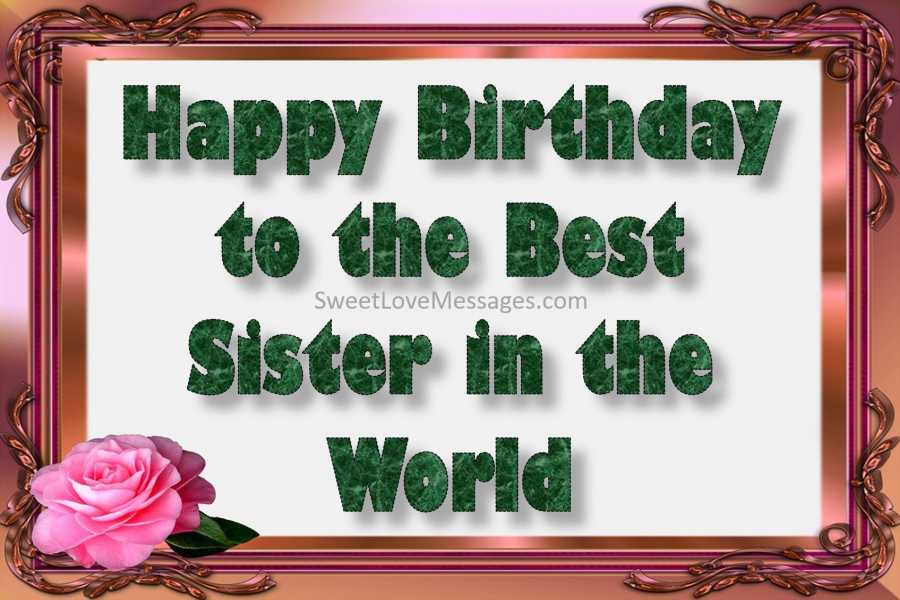 Funny Birthday Wishes For Elder Sister  100 Happy Birthday Wishes for My Elder Sister Older