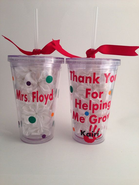 Gift Ideas For Babysitter Daycare Provider  Thank You Tumbler for a teacher babysitter daycare
