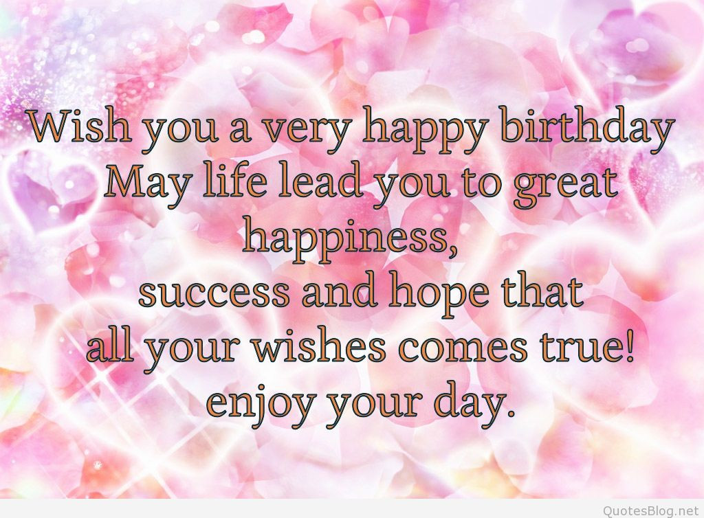 Happy Birthday Quotes For Her  birthday messages
