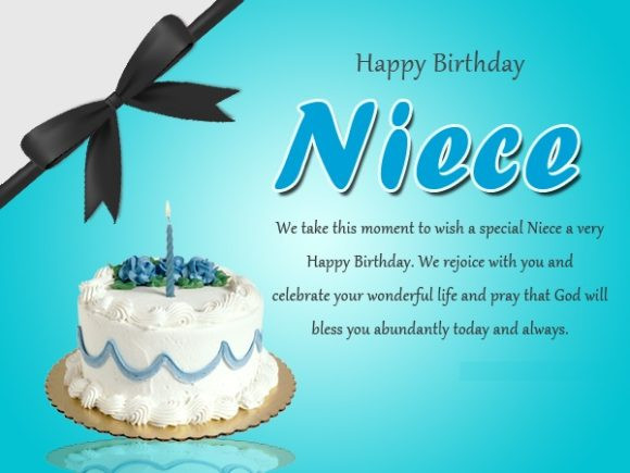 Inspirational Birthday Wishes For A Niece  Birthday Wishes for Niece Quotes and Messages
