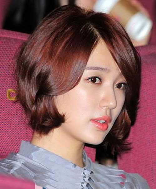 Japanese Short Hairstyles  20 Short Haircuts for Asian Women