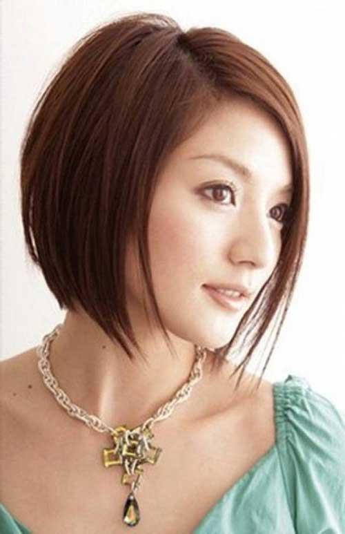 Japanese Short Hairstyles  15 Super Japanese Bob Hairstyles