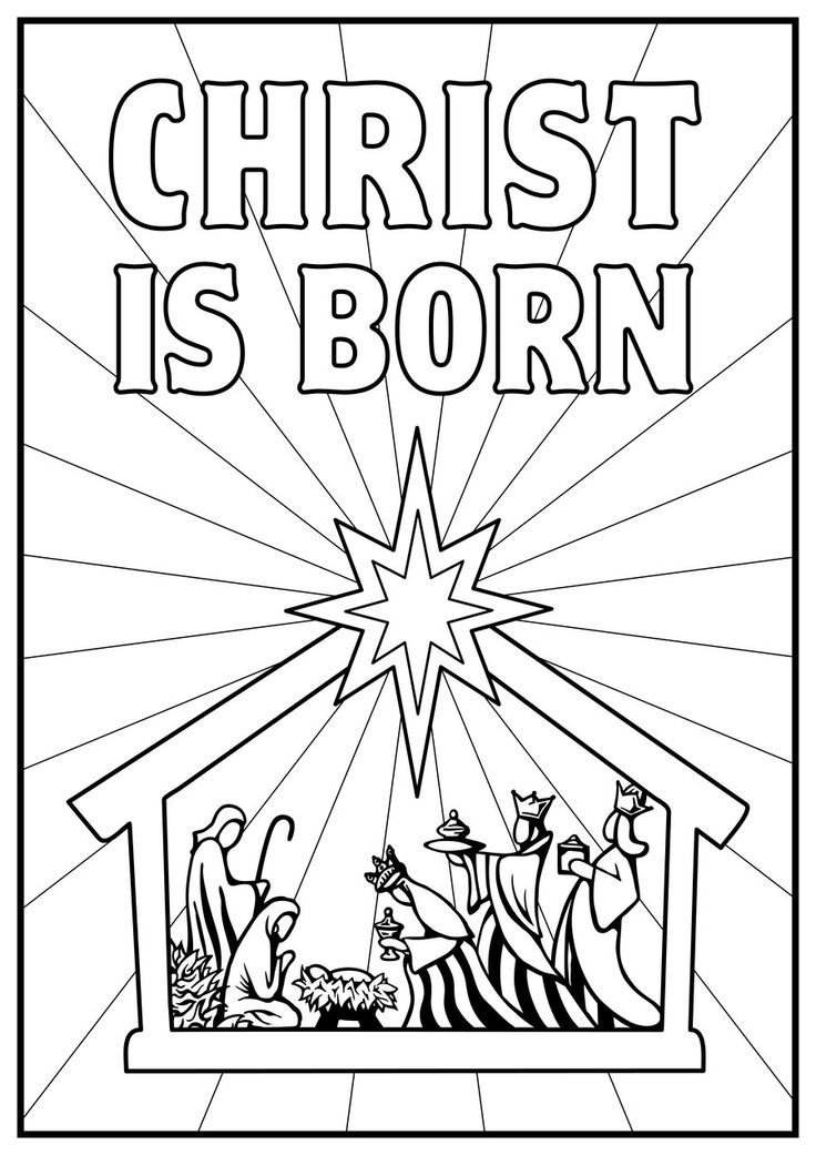 Jesus Born Printable Coloring Pages  Free Printable Nativity Coloring Pages for Kids Best