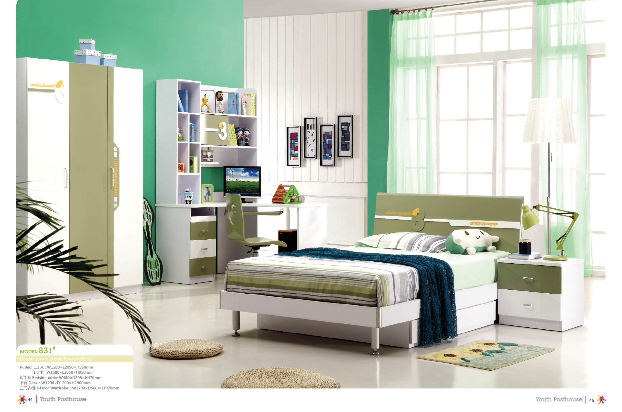 Best ideas about Kids Bedroom Furniture Sets . Save or Pin China Kids Bedroom Set Children Furniture 831 China Now.