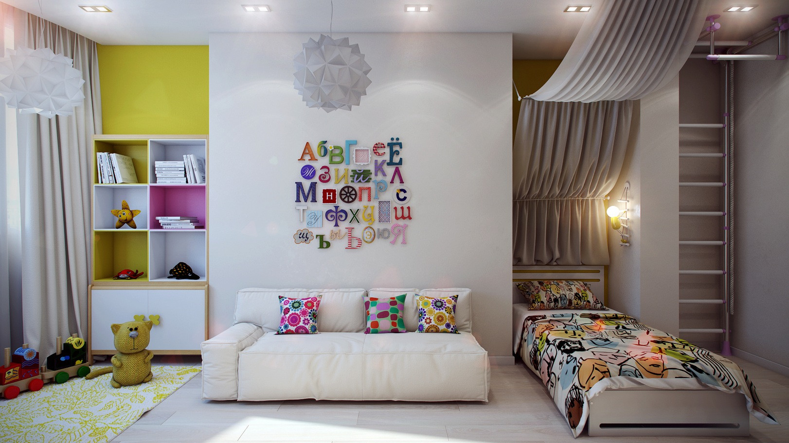Best ideas about Kids Room Decor . Save or Pin Casting Color Over Kids Rooms Now.