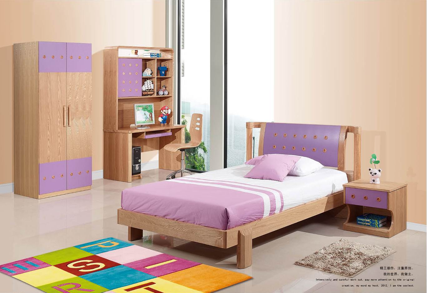 Best ideas about Kids Room Set . Save or Pin Kid Bedroom Set Now.