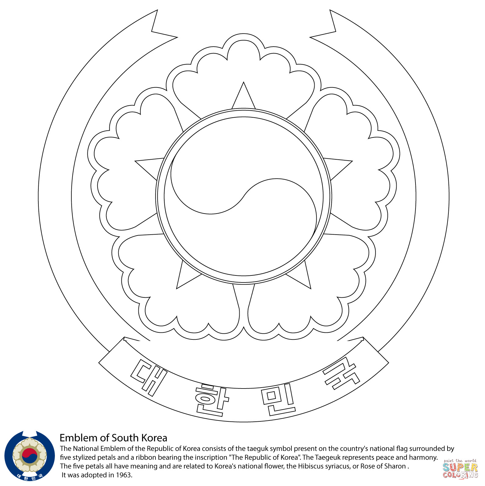 Korean Coloring Book  Emblem of South Korea coloring page