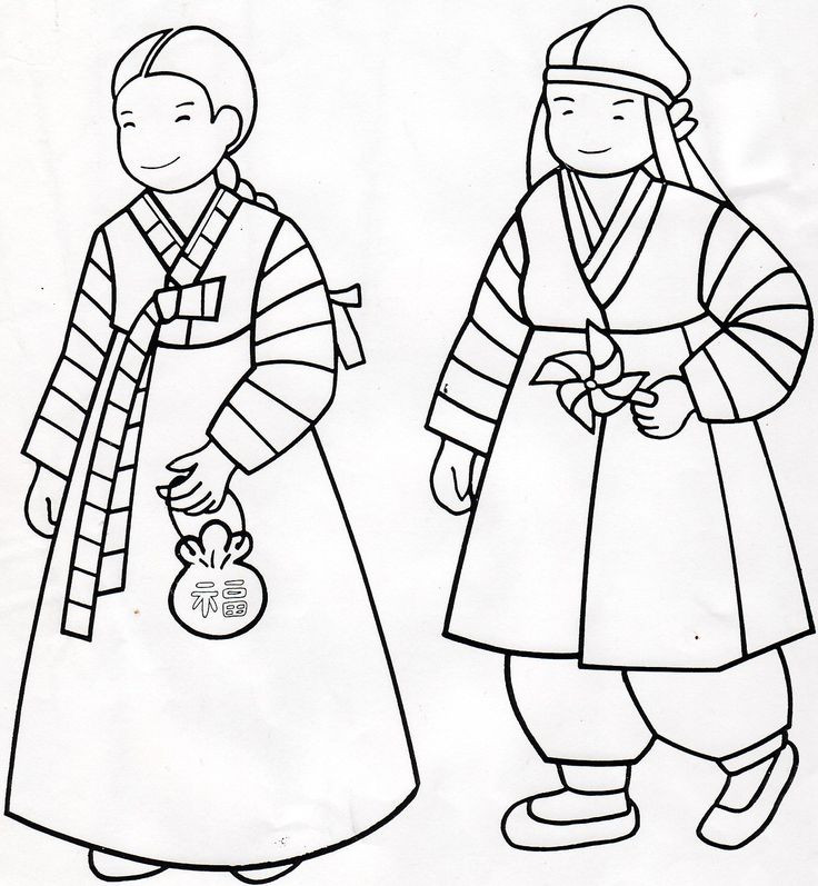 Korean Coloring Book  1000 images about Korea for Alayna on Pinterest