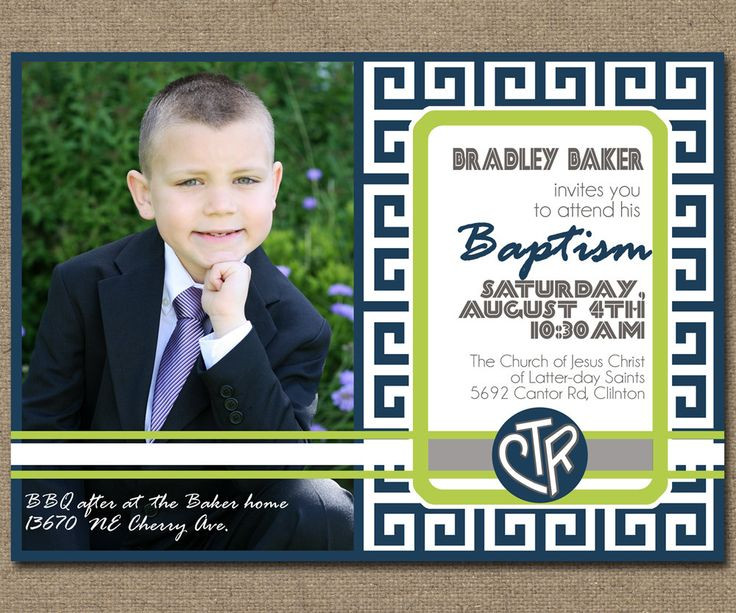 Lds Baptism Gift Ideas For Boys  Printable Baptism Invitation with LDS Baptismal