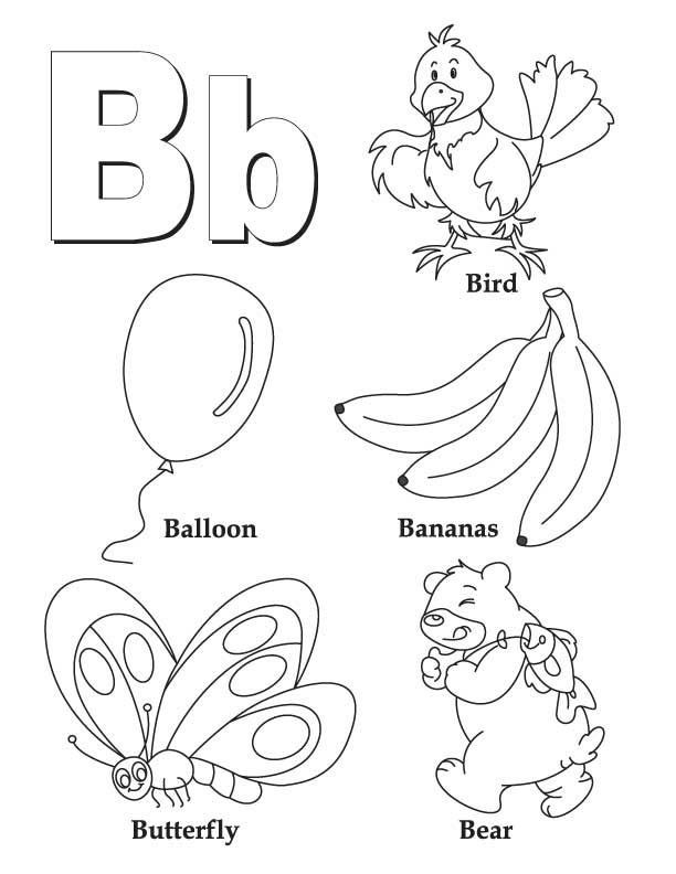 Letter M And V Togueter Coloring Pages For Girls Printable  My A to Z Coloring Book Letter B coloring page