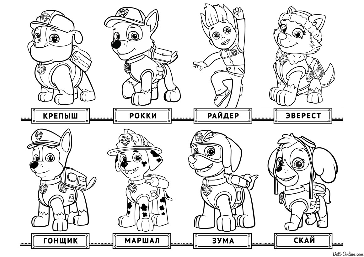 20 Of The Best Ideas For Mighty Pups Coloring Pages Best